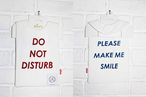 Don't disturb BIB